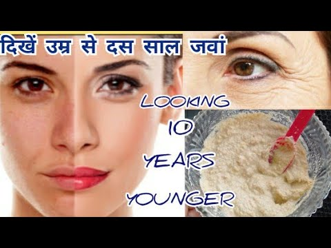 get-rid-of-wrinkles-in-7days-completely-with-anti-wrinkle-face-mask-look-10-year-younger