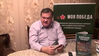 Евгений Спицын. Об операции