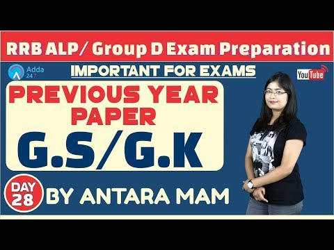 RRB ALP/GROUP-D | Previous Year Papers | General Studies | Day 28 | Antara Ma'm