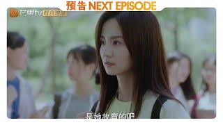 《我与你的光年距离2》第3集看点:夏曦救人遭意外 Long For U II【芒果TV独播剧场】