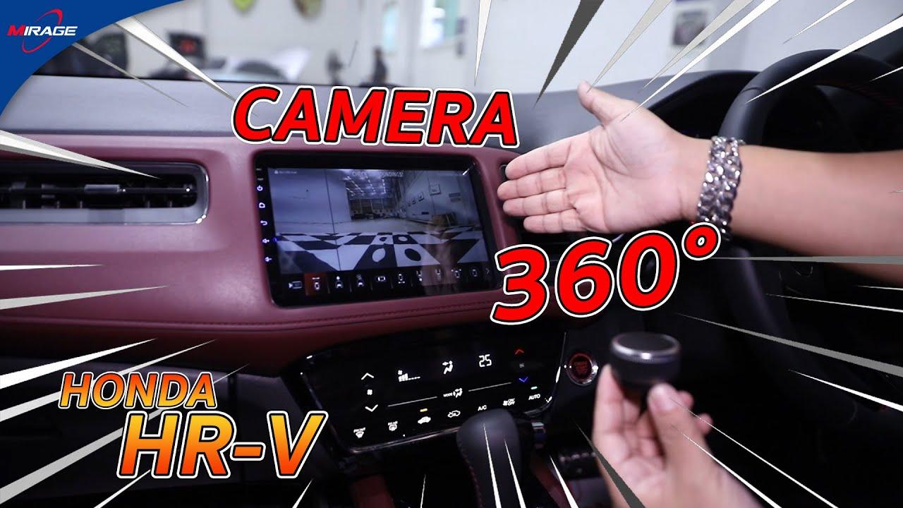 ขับไปไหนก็อุ่นใจ!! แค่ติดตั้งกล้อง 360 องศา ปลอดภัยหายห่วงใน HONDA HR-V | Mirage Audio