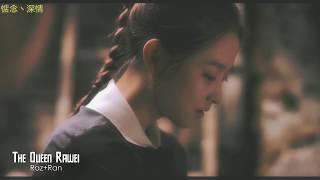 [Bách Hợp] Park So Dam x Park Bo Young - Tình yêu đau đớn