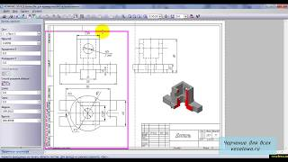 Как распечатать область чертежа в Компасе