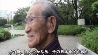 【小野田寛郎さんの遺言】戦国時代、あの時代の心掛けに成れ