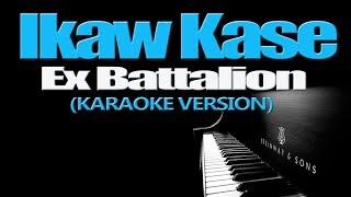 IKAW KASE - Ex Battalion (KARAOKE VERSION)