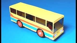 How to make a bus - Cardboard bus