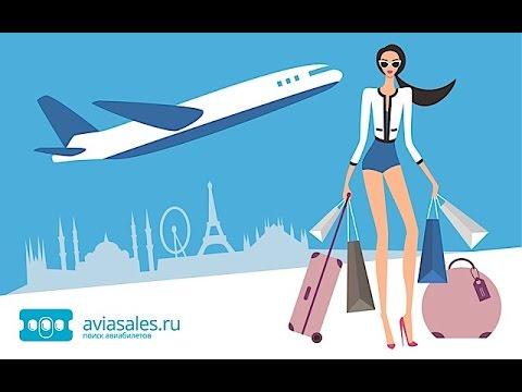 Aviasales. Лучший способ купить авиабилеты дешевле. #iOS #Android