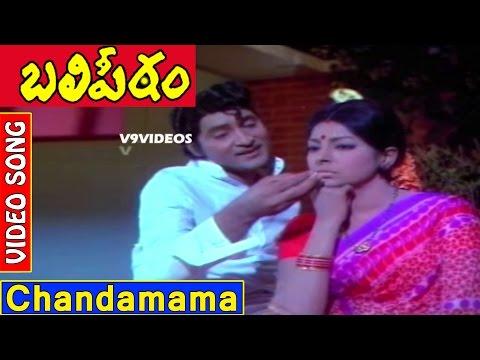 balipeetam-telugu-movie-songs- -chandamama-raave-video-song- -shobhan-babu,-sharada- -v9videos
