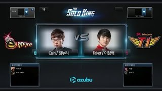 Giải Solo King Hàn Quốc | Faker (Annie) vs Cain (MF) | Game 2