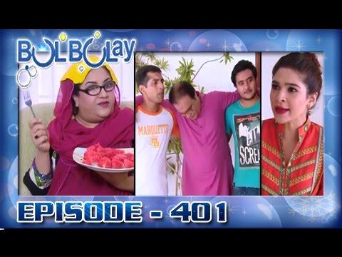 Bulbulay Ep 401 - ARY Digital Drama thumbnail