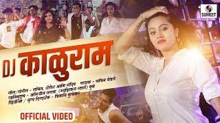 DJ Kaluram - Official Video - Sumeet Music