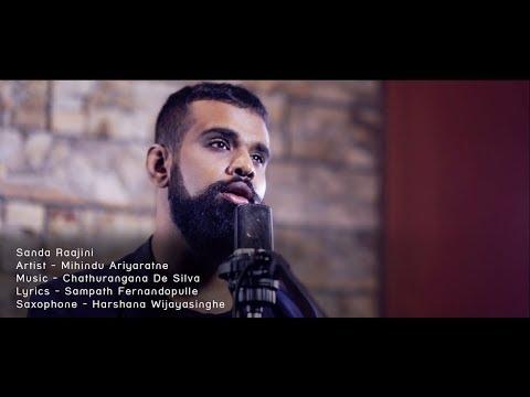 Sanda Raajini - Mihindu Ariyaratne (Official Video)