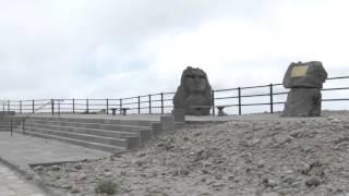 石山展望台