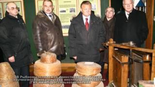 Лучшее муниципальное образование Рязанской области(, 2012-02-04T07:13:39.000Z)