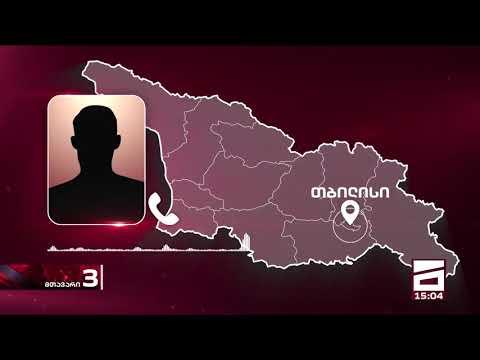Azerbaijan-Georgia border
