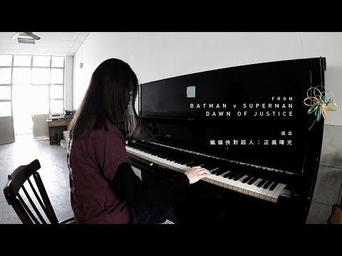 Batman v Superman - Beautiful Lie(Piano Cover Arr.)