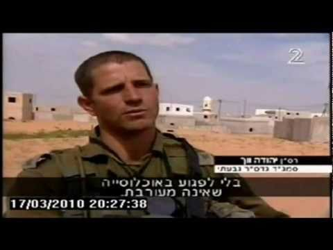 "Israeli Special Forces - Sayeret Givati | צה""ל סיירת גבעתי"