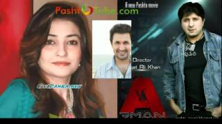 Ta Shama Za Patang Yam   Pushto New Film Arman Song 2013 Rahim Shah And Gul Panra