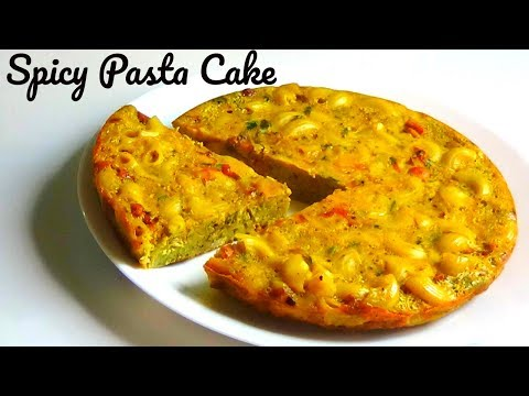 Spicy Chicken pasta cake||Macaroni Cake||Pasta- Chicken Cake||Tasty Treat