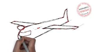 Как нарисовать немецкий военный самолет карандашом(Как нарисовать самолет поэтапно простым карандашом за короткий промежуток времени. Видео рассказывает..., 2014-06-25T14:15:46.000Z)