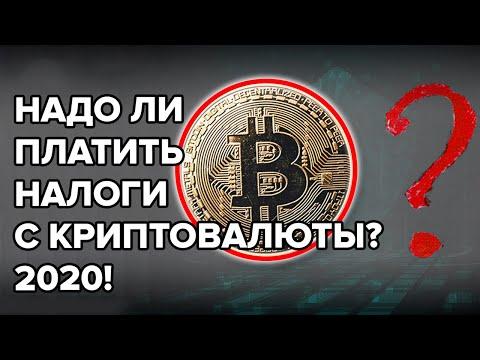 До 15 июля нужно заплатить НДФЛ с криптовалюты!