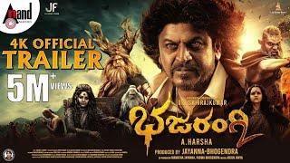 Bhajarangi 2 | Kannada Official 4K Trailer | Dr.Shivarajkumar | A.Harsha | Arjun Janya|Jayanna Films
