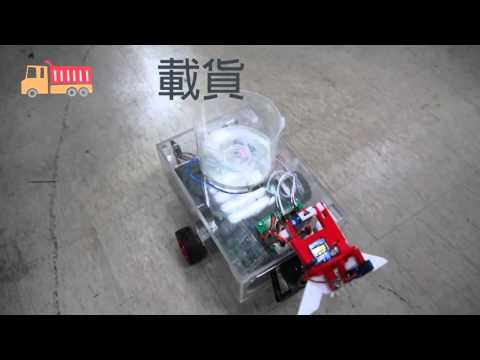 [Final Project] Logistic Robot
