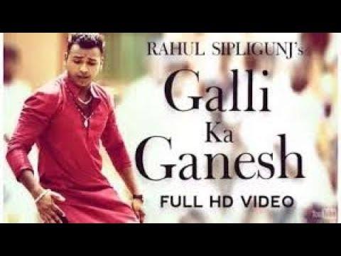 RAHUL SIPLIGUNJ - GALLI KA GANESH ft. KOTI -2017 || #MKN Media.