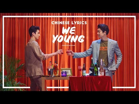 CHANYEOL & SEHUN | WE YOUNG [chinese/pinyin/english Lyrics]