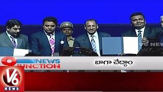 9PM Headlines | 7,306 Gurukul Posts | Bio Asia Conference | Apollo Doctors On Jayalalitha Death |V6