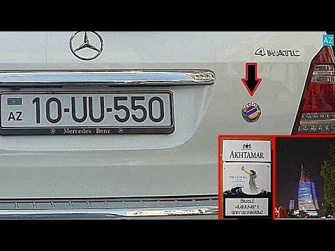 Скандал в Азербайджане. Армянский флаг появился на башне в Баку. Мерседес с армянским флагом