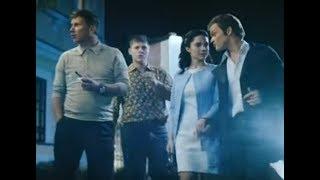 Непокорная 6 серия - описание. Русский сериал смотреть онлайн