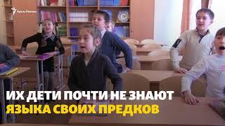 Дети не знают язык предков: как живут греки, выселенные из Крыма