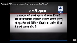 Apology by ABP news for broadcasting wrong news on Eco Village 1