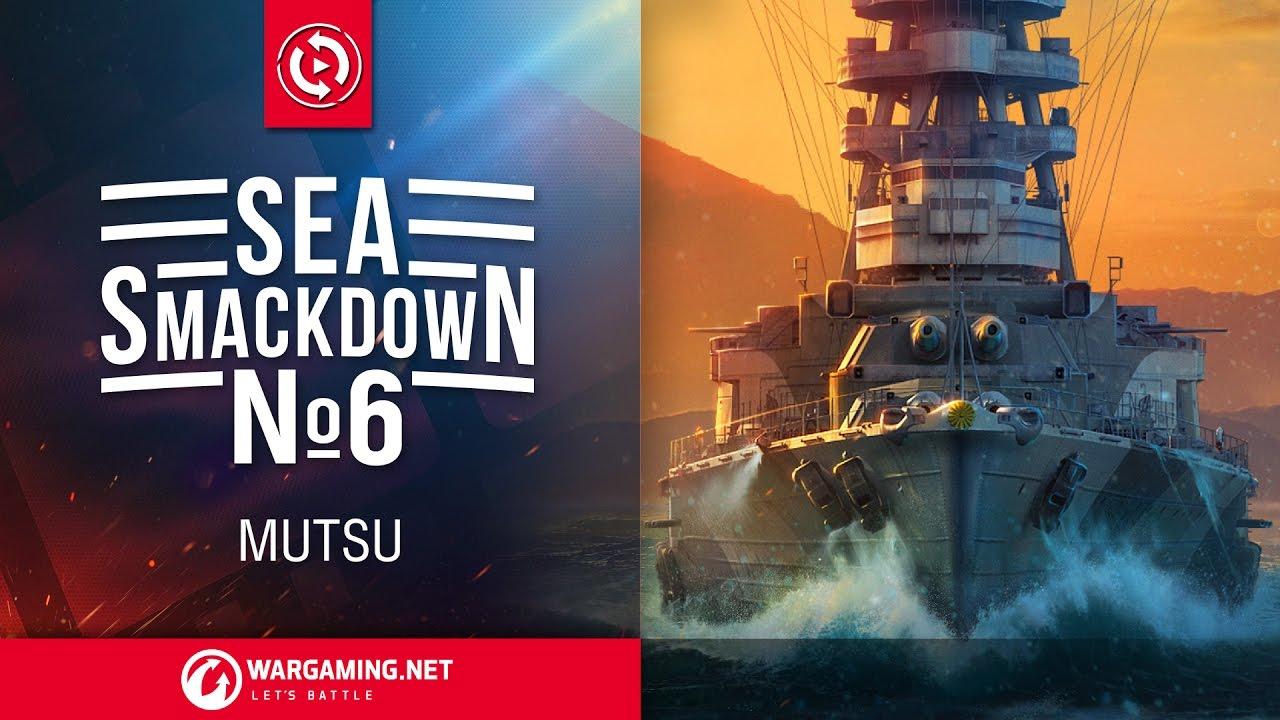 World of Warships – Sea Smackdown #6