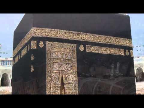 القرآن الكريم : سورة النساء Quran Translation -Minshawi: An-Nisa' : 4