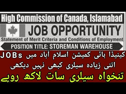 Jobs High Commission Of Canada Islamabad Jobs 2019 L Salary Seven 7 Lac