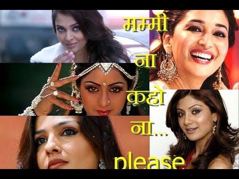 A-list actresses don't want to play mother on screen I Sridevi I Shilpa Shetty I Vidya Balan