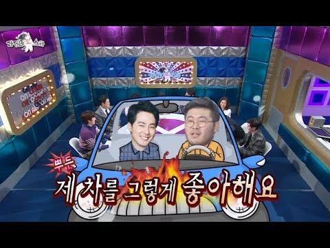 HOT 라디오스타 - '내가 조인성 절친이다!' 학창 시절 조인성 짝꿍 김기방 20140205
