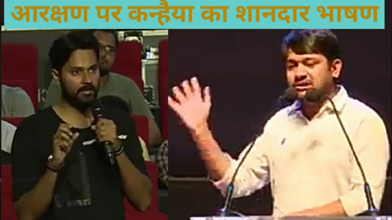 kanhaiya kumars post bail speech - 1280×720