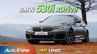 [시승기] 2021 BMW 530i xDrive (LC…