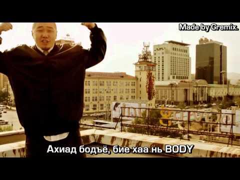 Gee & DJ Zaya - Түй май [+Дууны Lyrics, Subtitle, Karaoke]