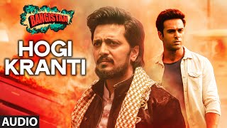 'Hogi Kranti' Full AUDIO Song | Bangistan | Riteish Deshmukh, Pulkit …