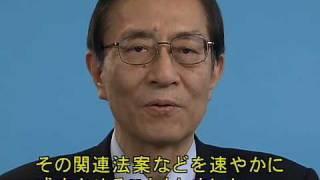【メッセージ】細田博之幹事長新春メッセージ_2009.1.1