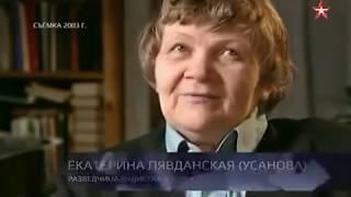 03 04 2017 Тайная война Освобождение Кенигсберга (Загадки века)