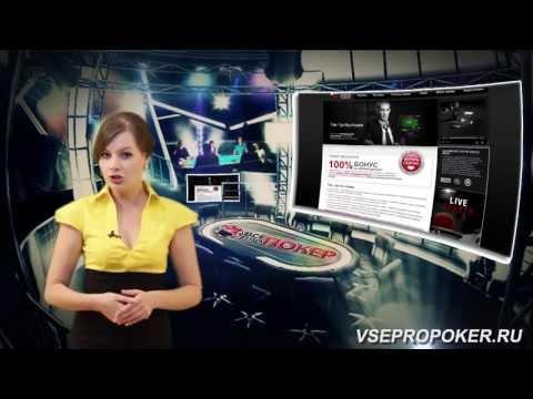 Скачать Full Tilt Poker + регистрация на FullTiltPoker