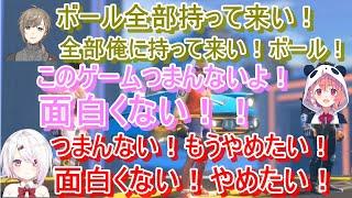 【にじさんじ切り抜き】Knockout Cityでの、叶・笹木咲・椎名唯華の面白い場面まとめ
