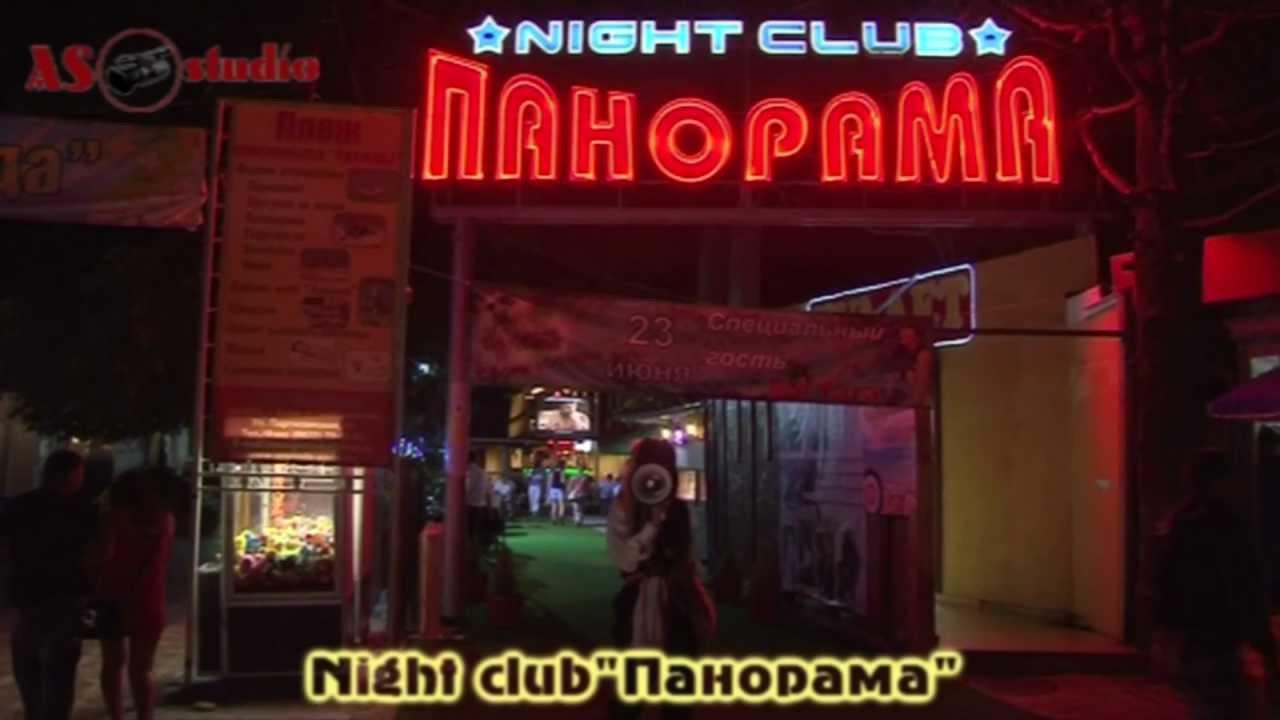 лучшие ночные клубы лазаревского