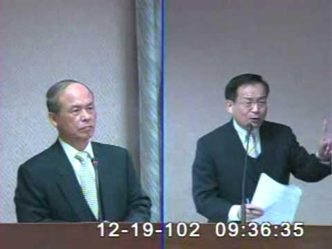 2013-12-19 許添財 發言片段, 第8屆第4會期財政委員會第13次全體委員會議