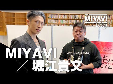 """MIYAVI x ホリエモン 日本酒対談 """"農業って未来だ!"""""""
